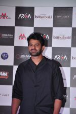 Prabhas at Bahubhali trailor launch in Mumbai on 1st June 2015 (124)_556d57df34165.JPG