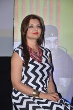 Deepshikha at the launch of first look & trailer of Second Hand Husband on 3rd June 2015 (106)_55701ef46d930.JPG