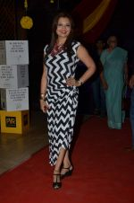 Deepshikha at the launch of first look & trailer of Second Hand Husband on 3rd June 2015 (107)_55701ef51cdf3.JPG
