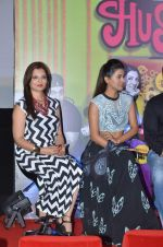 Deepshikha, Geeta Basra at the launch of first look & trailer of Second Hand Husband on 3rd June 2015 (127)_55701f2079a69.JPG