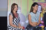 Deepshikha, Geeta Basra at the launch of first look & trailer of Second Hand Husband on 3rd June 2015 (126)_55701ef6522f0.JPG