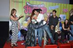 Deepshikha, Geeta Basra, Gippy Garewal, Ravi Kishan, Kapil sharma at the launch of first look & trailer of Second Hand Husband on 3rd June 2015 (131)_5570202722611.JPG