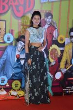 Geeta Basra at the launch of first look & trailer of Second Hand Husband on 3rd June 2015 (160)_55701f24db74a.JPG