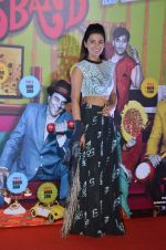 Geeta Basra at the launch of first look & trailer of Second Hand Husband on 3rd June 2015 (161)_55701f258b316.JPG