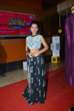 Geeta Basra at the launch of first look & trailer of Second Hand Husband on 3rd June 2015 (164)_55701f2773b40.JPG