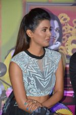 Geeta Basra at the launch of first look & trailer of Second Hand Husband on 3rd June 2015 (170)_55701f2a853d0.JPG