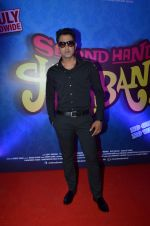 Gippy Garewal at the launch of first look & trailer of Second Hand Husband on 3rd June 2015 (99)_557020289f5cb.JPG