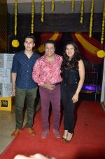 Govinda, Narmmadaa Ahuja at the launch of first look & trailer of Second Hand Husband on 3rd June 2015 (94)_5570204414e80.JPG