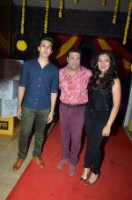 Govinda, Narmmadaa Ahuja at the launch of first look & trailer of Second Hand Husband on 3rd June 2015 (95)_55702044d17c3.JPG