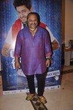 Leslie Lewis at Marathi Movie Online Binline Music Launch on 3rd June 2015 (24)_55701c0f325a8.JPG