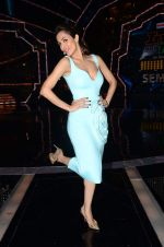 Malaika Arora Khan at India