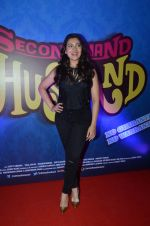 Narmmadaa Ahuja at the launch of first look & trailer of Second Hand Husband on 3rd June 2015 (119)_55702046b816c.JPG