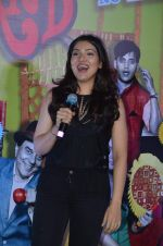 Narmmadaa Ahuja at the launch of first look & trailer of Second Hand Husband on 3rd June 2015 (121)_557020475caf3.JPG