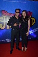Narmmadaa Ahuja, gippy Grewal at the launch of first look & trailer of Second Hand Husband on 3rd June 2015 (96)_5570202941dcb.JPG