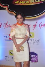 at Gold Awards in Filmistan on 4th June 2015