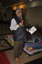 Aanjjan Srivastav at the Musical evening dedicated to legendary Music Director N Datta in Ravindra Natya Mandir on 4th June 2015 (2)_557180bf7d92a.JPG