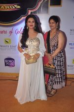 Divyanka Tripathi at Gold Awards in Filmistan on 4th June 2015 (80)_55718212267c4.JPG