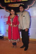 Upasna Singh at Gold Awards in Filmistan on 4th June 2015 (70)_5571830c48e30.JPG