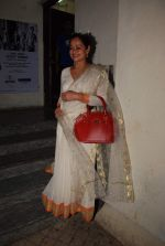 Zarina Wahab spotted outside PVR Juhu after watching Dil Dhadakne Do on 4th June 2015 (37)_557181b3cd9cc.JPG