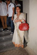 Zarina Wahab spotted outside PVR Juhu after watching Dil Dhadakne Do on 4th June 2015 (38)_557181b530b2d.JPG