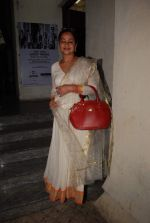 Zarina Wahab spotted outside PVR Juhu after watching Dil Dhadakne Do on 4th June 2015 (42)_557181b85648b.JPG
