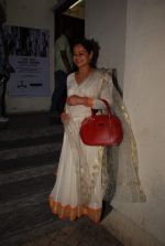 Zarina Wahab spotted outside PVR Juhu after watching Dil Dhadakne Do on 4th June 2015 (43)_557181b924a44.JPG