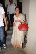 Zarina Wahab spotted outside PVR Juhu after watching Dil Dhadakne Do on 4th June 2015