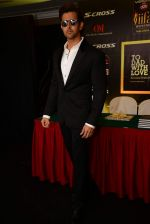 Hrithik Roshan launches Rakesh Roshan
