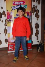 at the Launch of SAB Tv