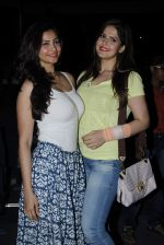 Daisy Shah, Zarine Khan at Rahul Saxena_s Dance Fest at St. Andrews on 6th June 2015 (47)_557423c852b93.JPG