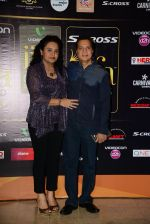 Lalit Pandit at Dil Dhadakne Do premiere at IIFA Awards on 6th June 2015 (99)_5574282e7a90c.JPG