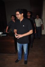 Raj Thackeray at Lightbox for the screening of Dil Dhadakne Do on 6th June 2015 (47)_557424ab0e869.JPG
