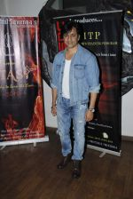 Rajiv Paul at Rahul Saxena_s Dance Fest at St. Andrews on 6th June 2015 (38)_55742404d05bd.JPG