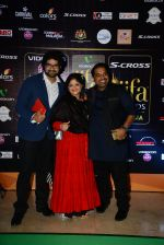 Shankar Mahadevan, Siddharth mahadevan at Dil Dhadakne Do premiere at IIFA Awards on 6th June 2015 (31)_5574293a16dfe.JPG