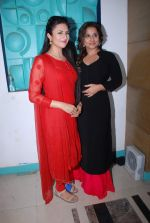 Vidya Balan promotes Hamari Adhuri Kahani on 6th June 2015