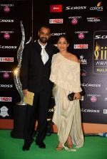 Masaba at IIFA 2015 Awards day 3 red carpet on 7th June 2015 (44)_5575a0bf9a8a6.JPG