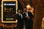 Ranveer Singh and Arjun Kapoor performs at IIFA Awards 2015