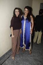 Sheeba, Madhurima Nigam snapped at PVR juhu for Hamari Adhuri kahani on 7th June 2015 (32)_55752f26d7284.JPG