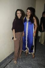 Sheeba, Madhurima Nigam snapped at PVR juhu for Hamari Adhuri kahani on 7th June 2015 (37)_55752f2963b7a.JPG