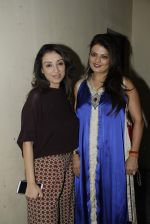Sheeba, Madhurima Nigam snapped at PVR juhu for Hamari Adhuri kahani on 7th June 2015