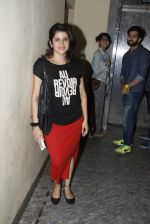 Smiley Suri snapped at PVR juhu for Hamari Adhuri kahani on 7th June 2015