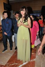 Neetu Chandra at Punchaam Bazaar on 8th June 2015