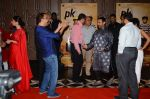 Aamir Khan at PK success bash in Mumbai on 10th June 2015