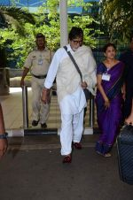 Amitabh Bachchan snapped in Mumbai Airport on 10th June 2015