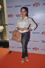 Giaa Manek at Motu Patlu screening for Nickelodeon in Fun Republic on 11th June 2015