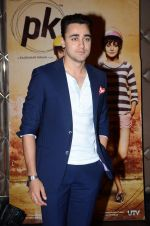 Imran Khan at PK success bash in Mumbai on 10th June 2015