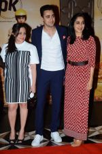 Imran Khan, Avantika Malik at PK success bash in Mumbai on 10th June 2015