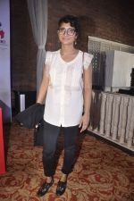 Kiran Rao at MAMI FEST press meet in Mumbai on 10th June 2015