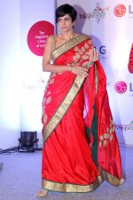 Mandira Bedi during the release of LG Life is Good Happiness Study report in New Delhi, India on June 11, 2015 (19)_55799d1282329.JPG