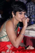 Mandira Bedi during the release of LG Life is Good Happiness Study report in New Delhi, India on June 11, 2015
